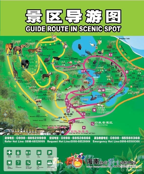 [海南]【海口旅游攻略】海口旅游地图 [复制链接]-海口旅游地图图片