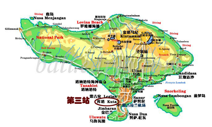 论坛 69 途牛亚洲 69 泰国 69 巴厘岛旅游论坛 69 查看内容