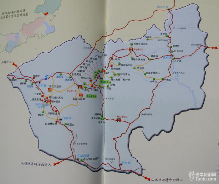 【呼伦贝尔旅游攻略】呼伦贝尔旅游地图