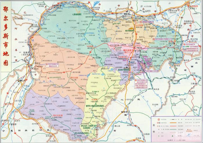 【鄂尔多斯旅游攻略】鄂尔多斯旅游地图