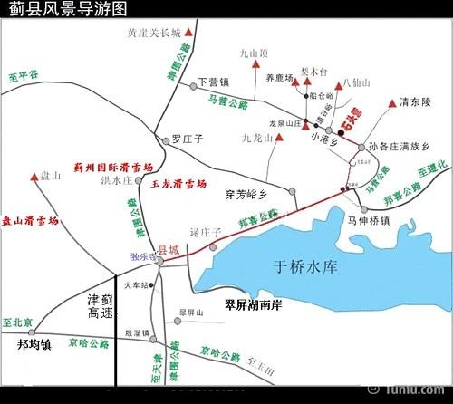 蓟县旅游攻略国家重点风景名胜区,国家5a级景区盘山,犹如十里锦屏