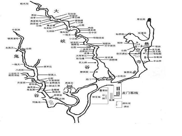 日本地图轮廓简笔画