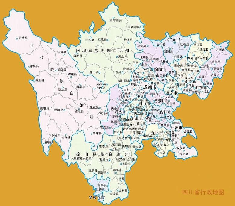 四川行政地图 - - 途牛旅游网