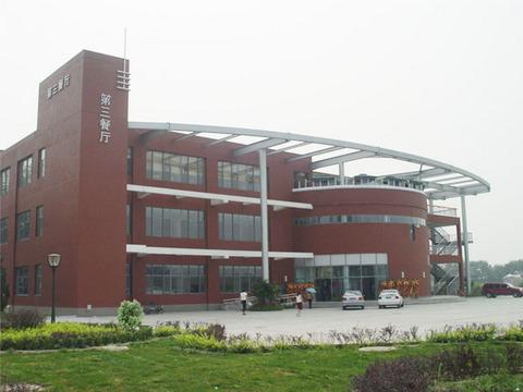 首都经济贸易大学2 - 首都经济贸易大学的照片