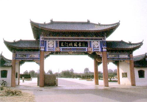 陕州风景区图片 河南三门峡陕州风景区图片 智房网景区找房