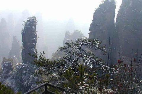 黄狮寨旅游攻略 10月黄狮寨旅游线路报价 黄狮寨旅游景点