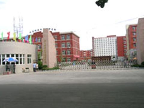 北京科技 经营管理 学院