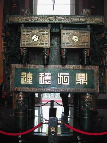 临汾市尧庙-华门旅游区位于临汾市城南4公里的尧庙村,因...