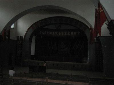 延安革命纪念馆网站