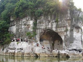 象鼻山公园