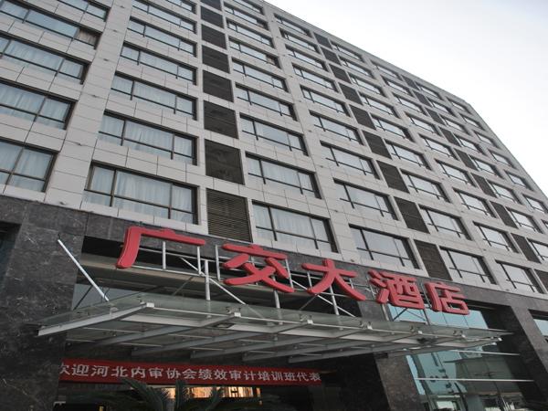 广交大酒店外观
