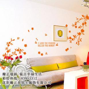 室内手绘墙壁画;; 迎春花开;; 快乐贴 一代墙贴 电视背景墙/沙发墙