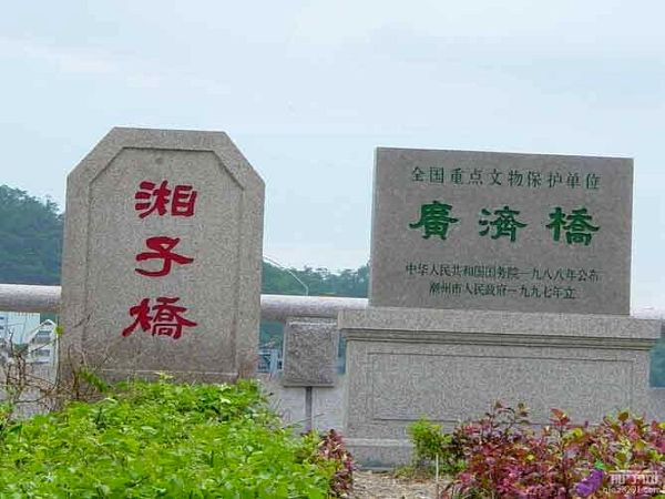 远眺潮州八景之一的【龙湫宝塔】;