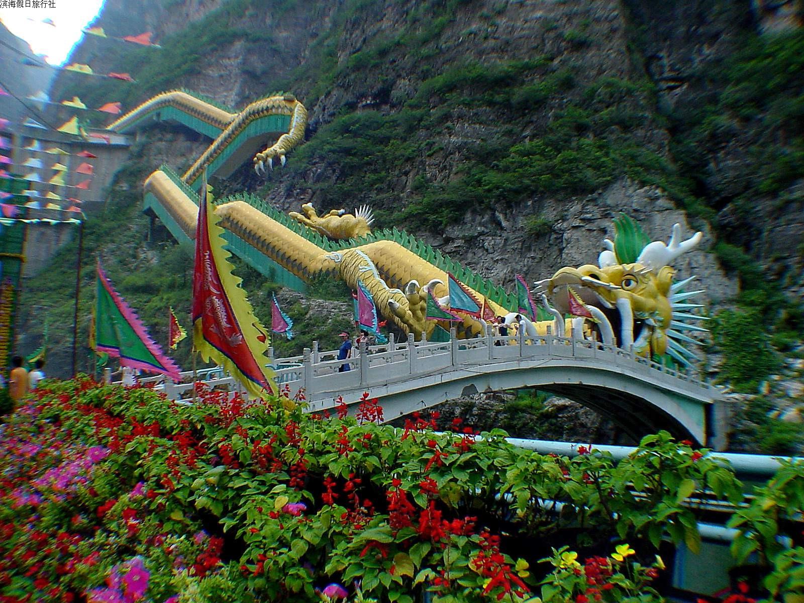 北京延庆松山国家森林公园旅游; 亚洲第一龙形电梯; 松山国家级森林