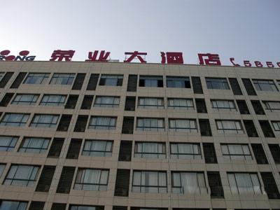 杭州西湖-瑶琳仙境-千岛湖中心湖区2日>可升级荣业酒店