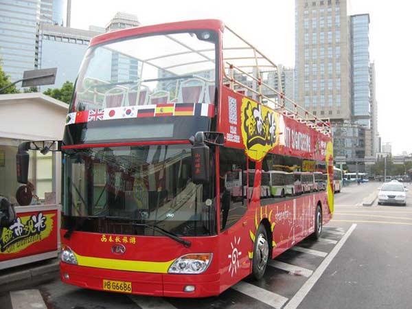 南京-黄山-千岛湖-杭州-乌镇-沙特馆6日游>上海往返
