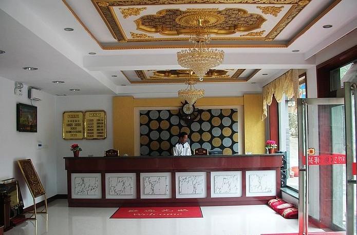 中式酒店收银台效果图