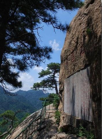 千山风景图片2
