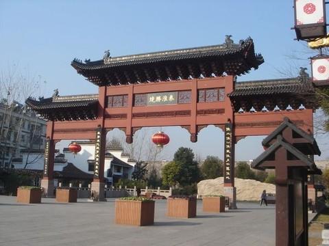 夫子庙 夫子庙的照片 南京 江苏