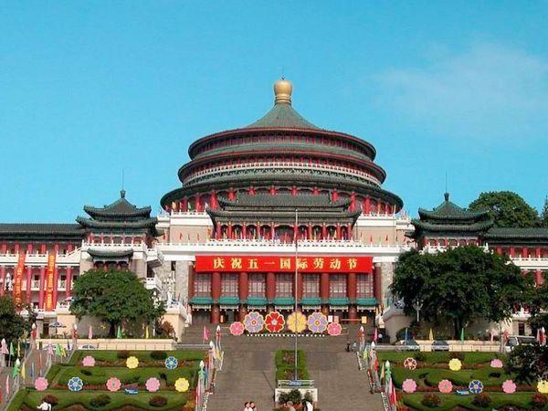 重庆人民大礼堂