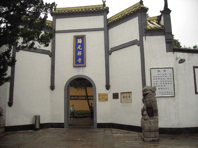 (24)  八达岭长城  (21)  小青岛公园  (20)  天坛 (20)  颐和园  (18