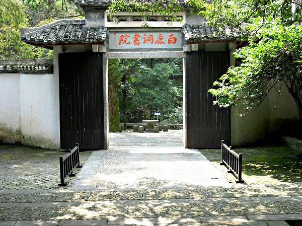 温州出发 白鹿洞书院 庐山瀑布3日游 非周末班,醉看奇景胜境