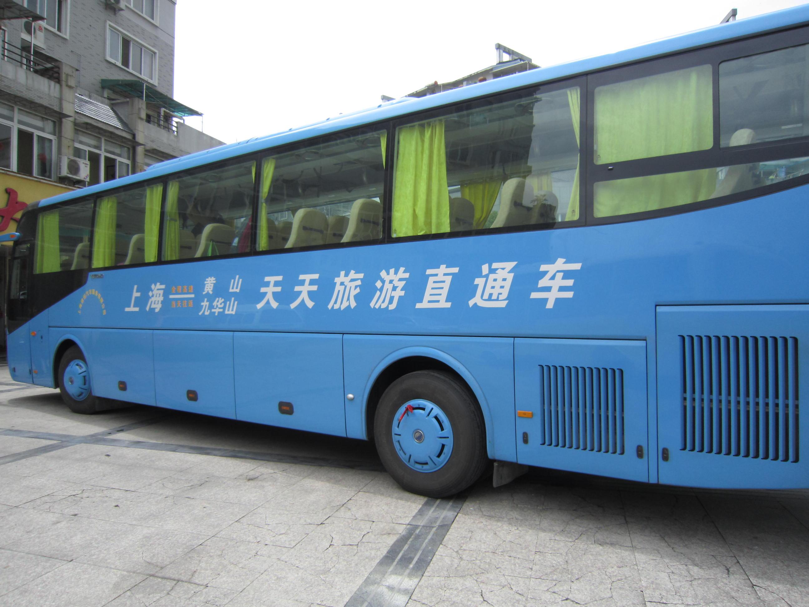 上海车_ 上海-黄山巴士自助2日游>赠黄山温泉门票,车位10日内