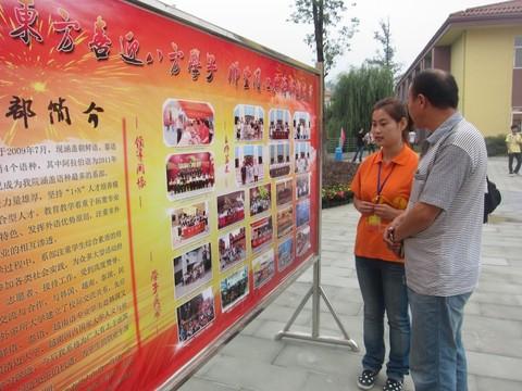 四川外国语大学成都学院 东方语系 第二课堂 校内活动      整个迎新